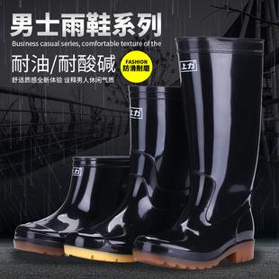 胶鞋 水鞋 高筒中筒低帮短筒套鞋 雨靴工作防水鞋 上力雨鞋 男士 水靴男