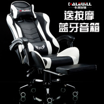 Callavi Computer Chair Home Office chair game electric chair can lie chair athletic racing chair