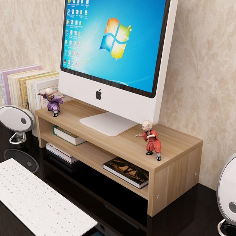 电脑显示器增高架桌面书架格架键盘收纳架桌上置物架隔板底座支架