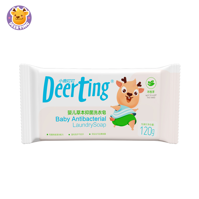 小鹿叮叮洗衣皂 嬰兒洗衣皂120g^~6包裝兒童抗菌肥皂bb皂 寶寶肥皂