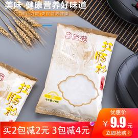 小熊广东肠粉机专用肠粉家用商用粘米拉肠粉500g拉肠粉预拌粉