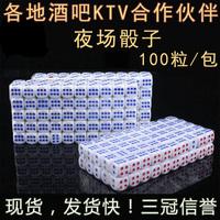 Количество костей сит слово Цветной пластиковый пинцет KTV bar для питьевой кости 100 капсул / пакет 5 пакет бесплатная доставка по китаю