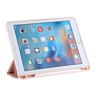 蘋果新款ipad2018保護套創意帶筆槽三折式9.7寸筆套applepencil殼硅膠2017第五代5防摔第六平板電腦ipad6配件