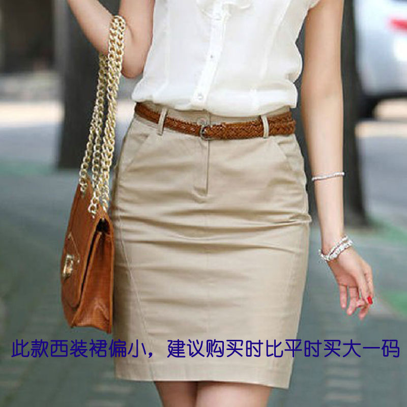 2020 new pocket professional half length bag buttock suit one step skirt spring and summer