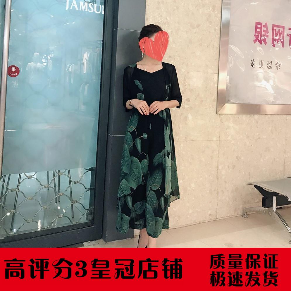 2018新款女装夏装三件套裤雪纺开衫吊带阔腿裤休闲时尚套装女大码