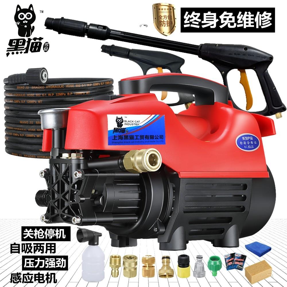 黒猫宣羽全自動高圧家庭用洗車機220 V多機能洗濯機洗車ブラシ車ポンプ