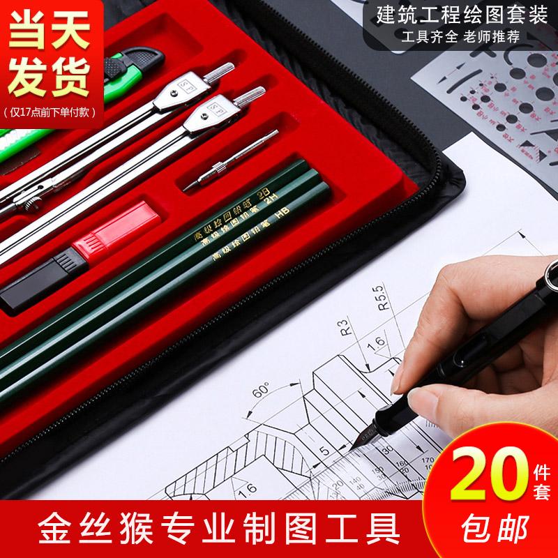 Электронные устройства с письменным вводом символов Артикул 577879617125