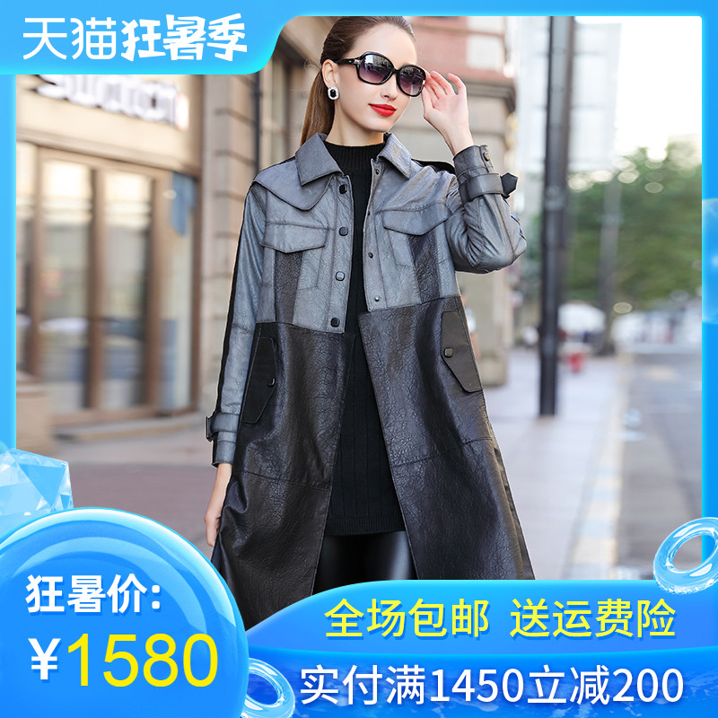 New imported sheep leather coat, leather leather coat, women's medium and long style windbreaker coat
