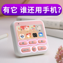 Silent electronic timer to remind students to study for postgraduate entrance examination