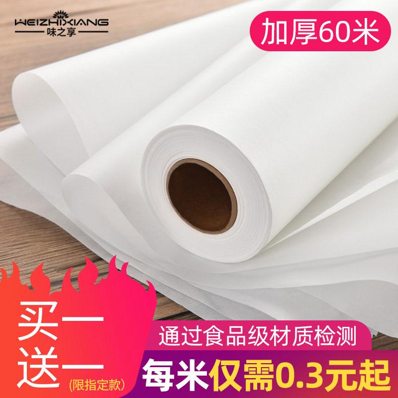 Бумажные формы для выпечки Артикул 593471114728
