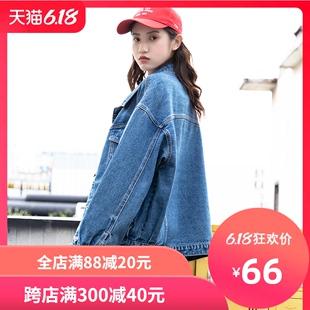 牛仔外套女春秋学生韩版bf宽松2020春装新款网红百搭上衣装潮ins