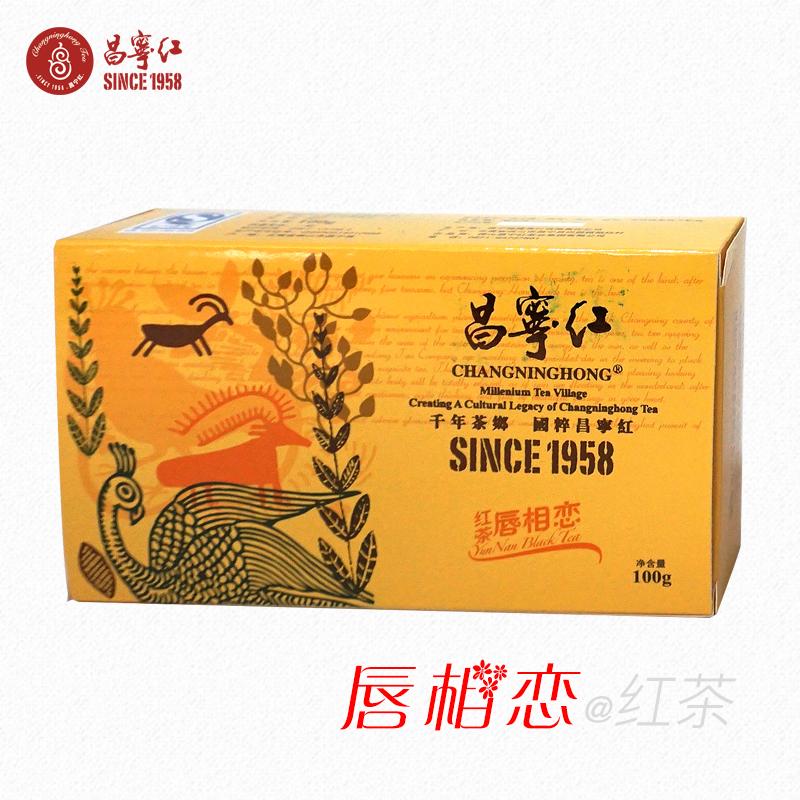 Дянь Хун / Китайский красный чай Артикул 550588216340