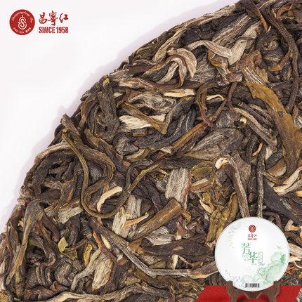昌宁红 芳华生普洱茶饼200克普洱茶生茶特级云南大叶种茶普洱青饼