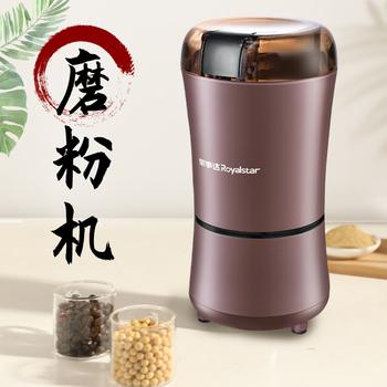 荣事达磨粉机电动打粉机家用小型干磨机咖啡豆研磨器中药材粉碎机