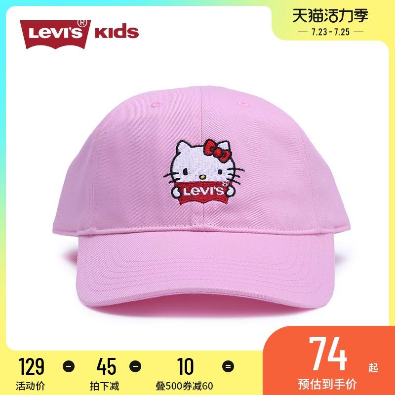 Levi's李维斯童装官方旗舰店2020秋冬新款hello kitty联名棒球帽