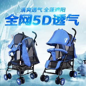 领10元券购买夏季超轻便折叠可坐可躺宝宝伞车
