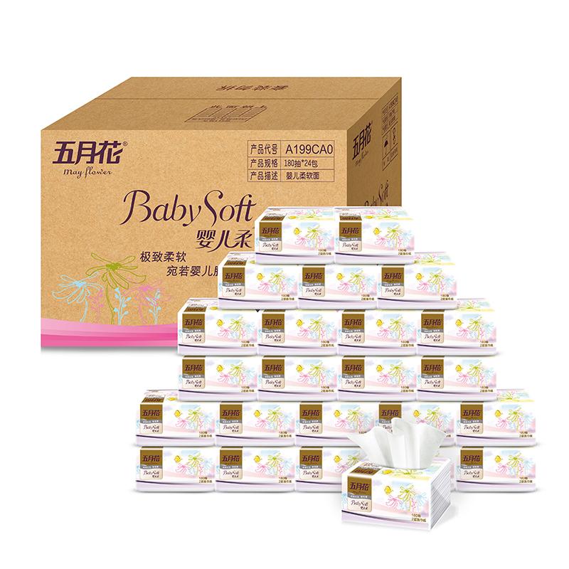 ~天貓超市~一件包郵五月花嬰兒柔短幅雙層抽紙巾紙180抽24包