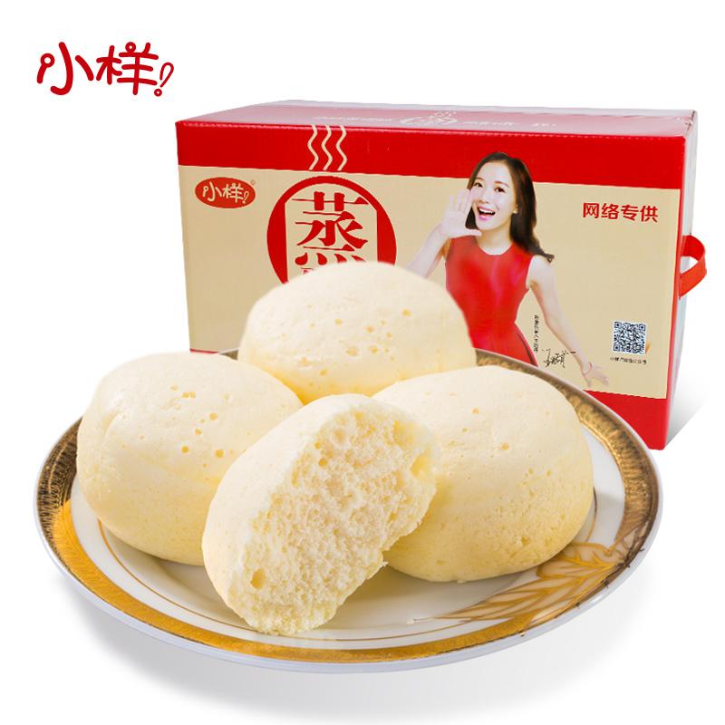 ~天貓超市~好彩頭 小樣蒸蛋糕1kg 手撕小麵包營養早餐口袋麵包