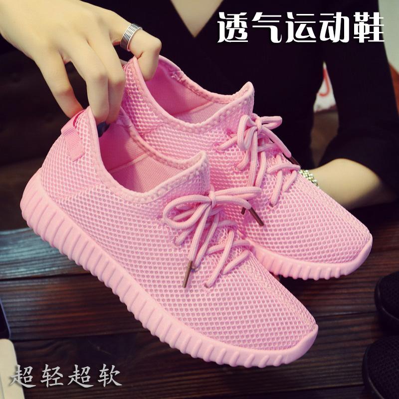 运动鞋女2021新款休闲