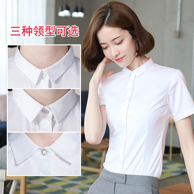夏季新款白色衬衫女短袖职业韩版修身小领工装正装衬衣女装工作服