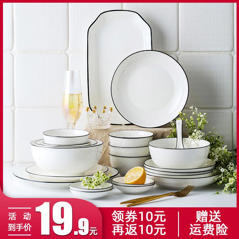北欧轻奢碗碟家用黑线纯白饭碗简约ins陶瓷盘子创意网红餐具套装