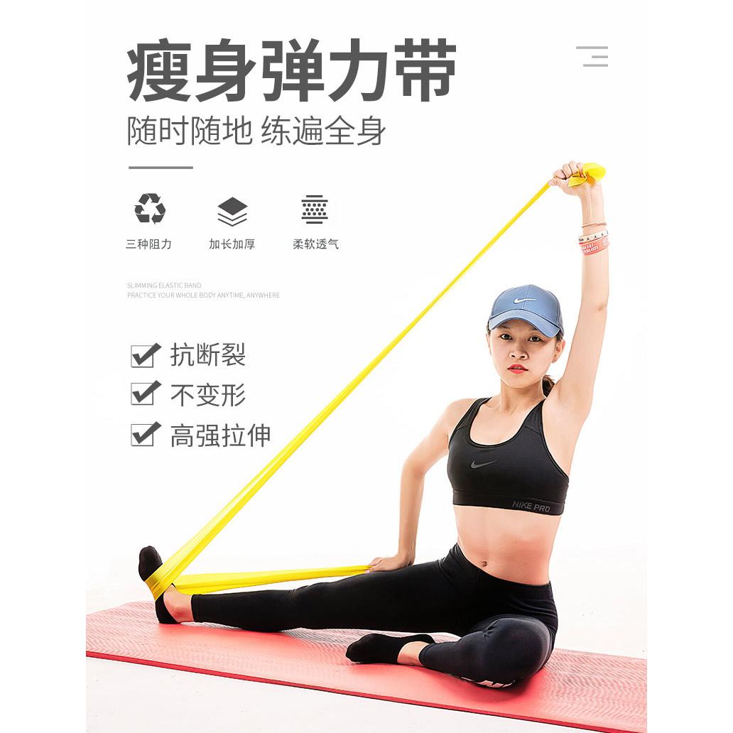 女瑜伽健身男士阻力带拉伸拉力带(非品牌)