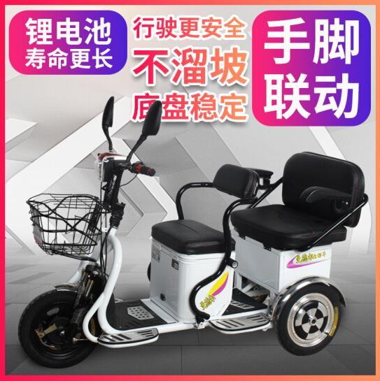 双人电动三轮车接送孩子成人家用老人老年女性双人电瓶三轮车券后2388.00元