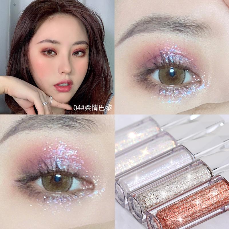 Gella's梦幻眼妆液体眼影套装超闪粉卧蚕泪滴亮片珠光偏光单色女10-16新券