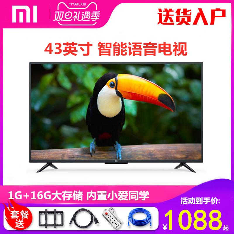 Xiaomi/小米电视4A 43英寸青春版SE高清人工智能网络液晶电视家用