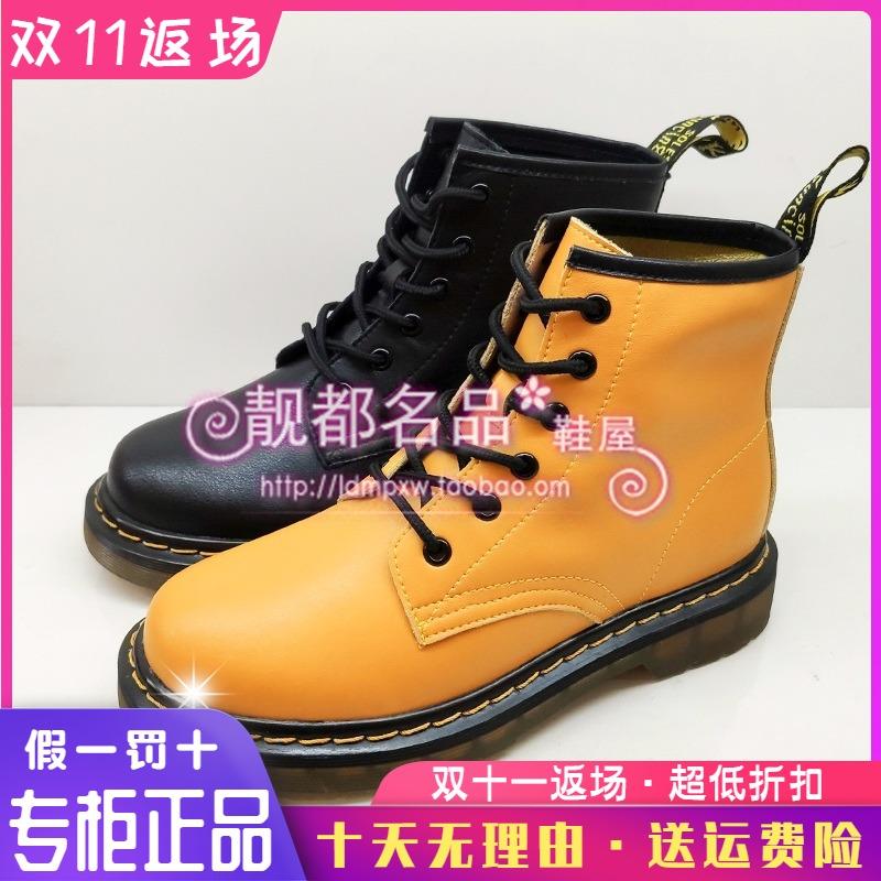 专柜正品Kiss Kitty女鞋2019秋冬牛皮加绒低跟马丁靴SA09769-36
