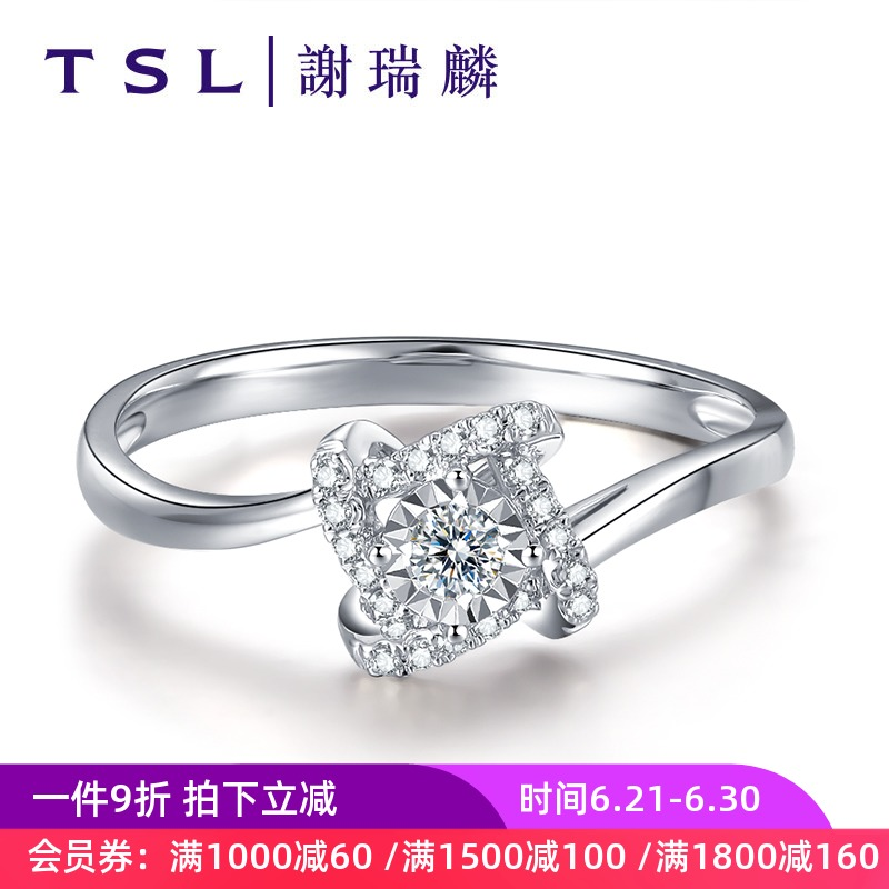 【预售】TSL谢瑞麟18K白金钻石结婚戒指环戒指女轻奢求婚BB115