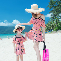 New parent-child swimsuit conservative Korean version of Girl spa skirt small chest gathering steel fashion swimsuit