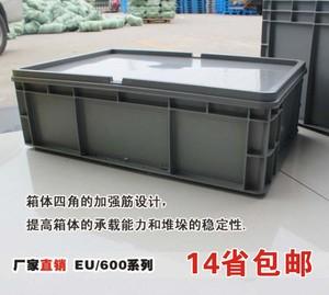 超大塑料筐周转箱长方形灰色物流箱PP箱子大号胶箱加高胶框塑胶盒