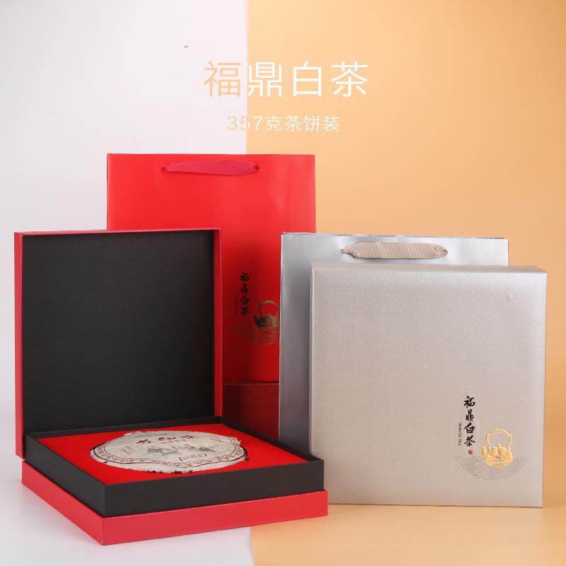 福鼎白茶包装盒高档357限时抢购