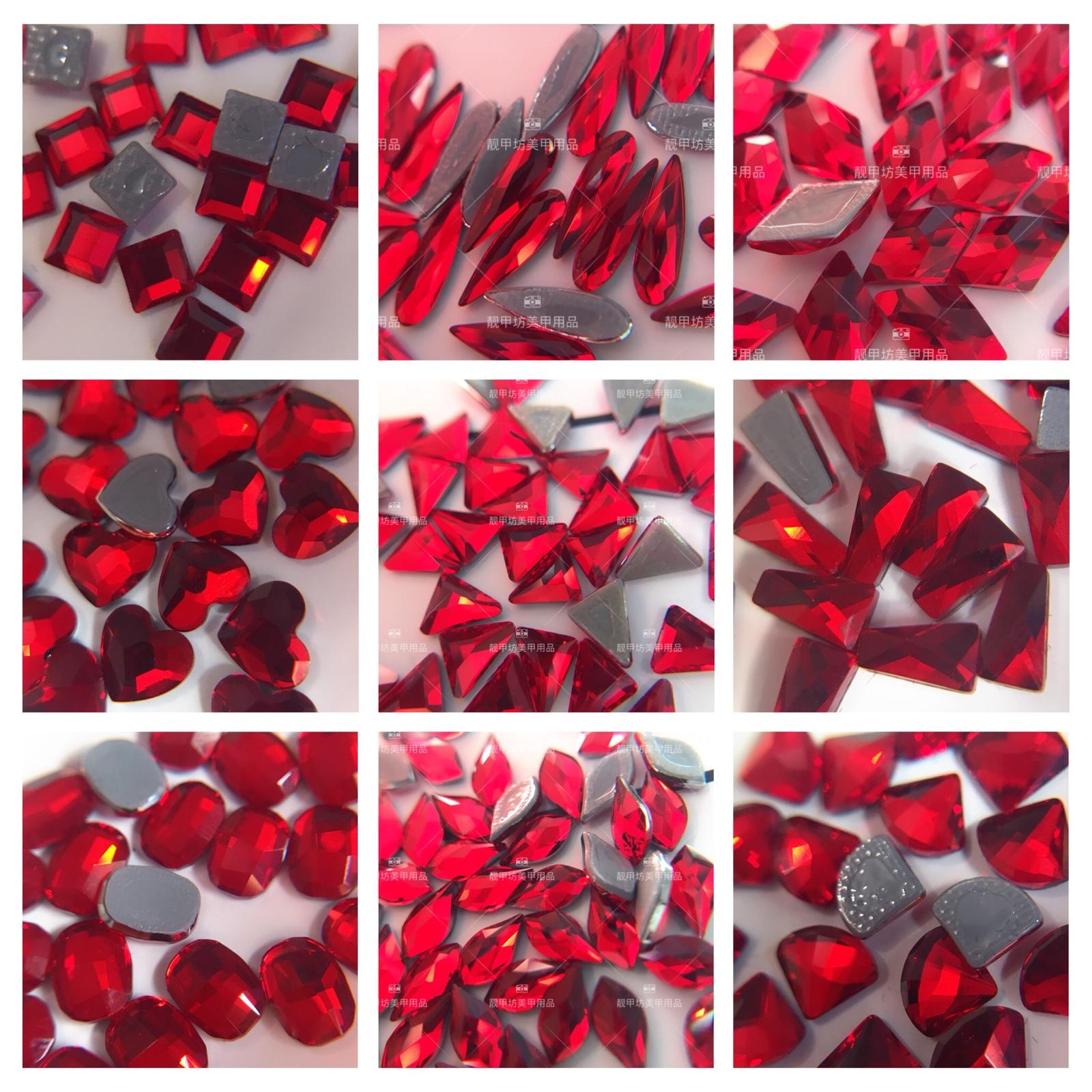 正品施华洛SWAROVSKI美甲饰品施华洛世奇烫底-红色异形钻网红款10-14新券