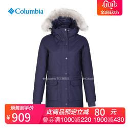Columbia/哥伦比亚户外19新品秋冬女子奥米防水棉衣WR0215