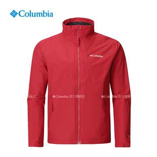 Columbia/哥伦比亚户外19春夏新品男款防水冲锋衣WE0049