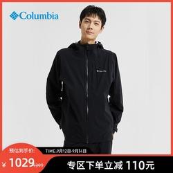 Columbia哥伦比亚户外21秋冬新品男子防水冲锋衣机织外套WE1341
