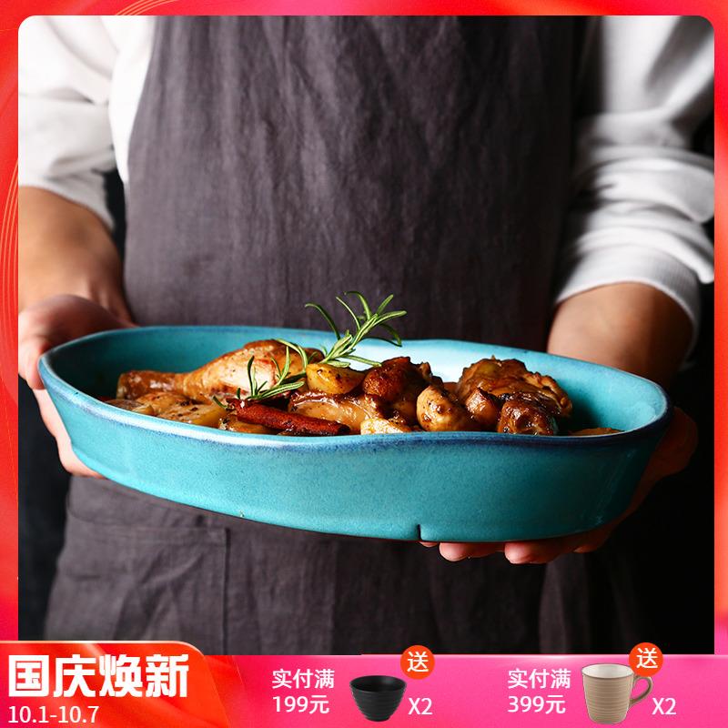 蒸鱼盘创意陶瓷餐具椭圆盘子家用菜盘烤箱烤盘12寸大号餐盘