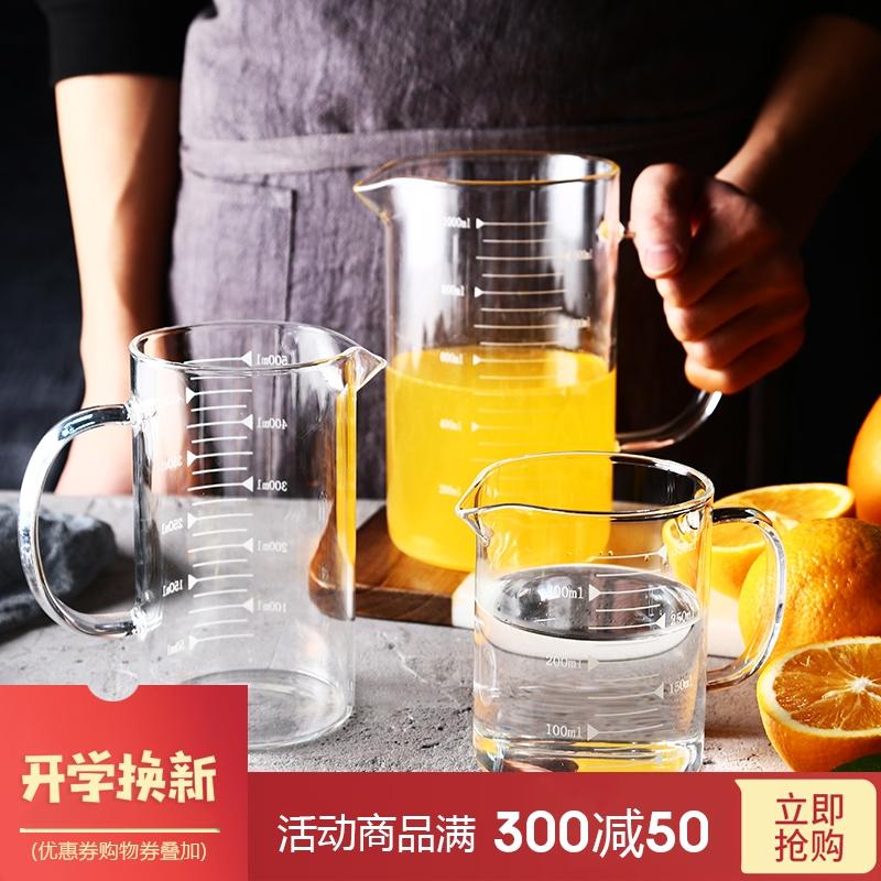 牛奶杯 �Э潭仍绮捅�果汁杯 家用玻璃杯子�量杯大容量烘焙量杯