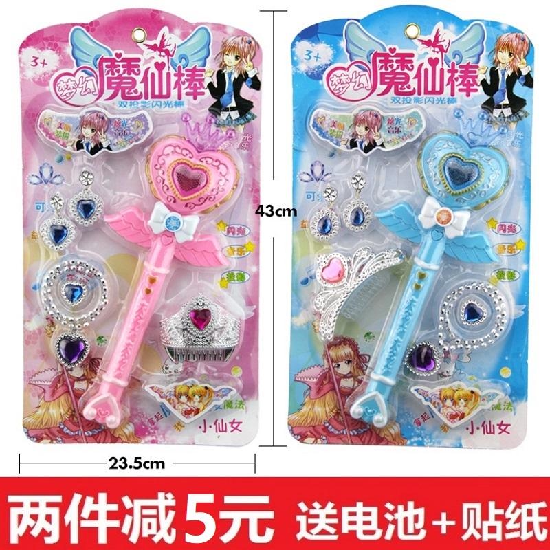 Детские игрушки Артикул 580664140282