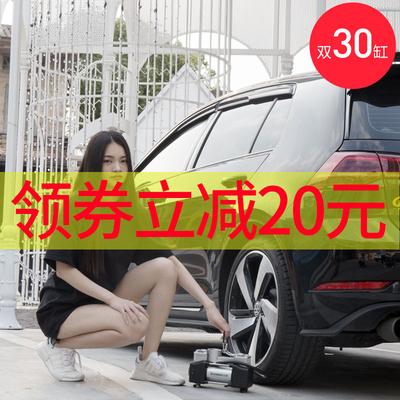 志高车载充气泵12V双缸便携式汽车家用车用小轿车胎大功率打气泵