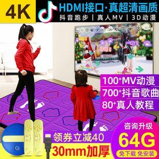 无线双人跳舞毯HDMI电视接口跳舞机家用体感电脑两用跑步毯 舞状元