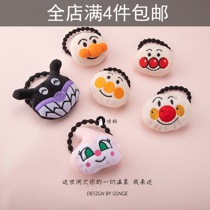 Japanese and Korean cartoon Plush bread Superman bacteria boy head rope hair ring hair double ponytail leather band new products