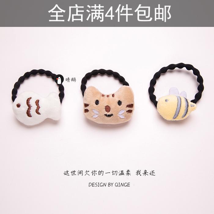 Japanese and Korean cartoon headband cheese cat girl cute girl childrens Ponytail Hair ring hair headdress
