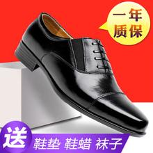 男士商务正装皮鞋士官三接头皮鞋男校尉英伦三尖头皮鞋黑色男鞋