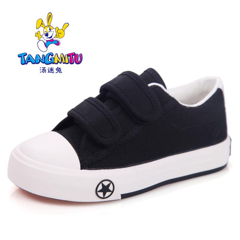 湯迷兔兒童白色帆布鞋男童鞋加絨棉鞋女童鞋球鞋低幫小白鞋魔術貼