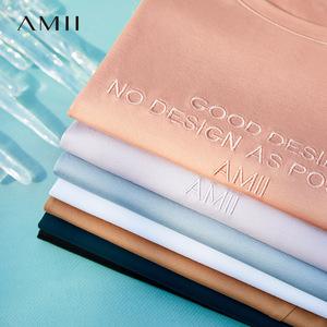 Amii2021夏款字母绣花纯色休闲纯棉短袖T恤圆领宽松显瘦体恤衫女
