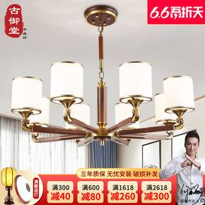 新中式吊灯实木全铜客厅灯中国风仿古餐厅灯现代中式复式别墅吊灯