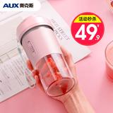 奥克斯榨汁机家用水果小型便携式网红榨汁杯电动充电迷你炸果汁机